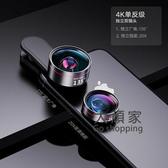 手機廣角鏡頭 超廣角手機鏡頭華為蘋果單反高清拍攝前置外置放大鏡拍照輔助神器補光