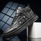 板鞋男秋小白鞋空軍一號歐洲站休閒高筒學生大牌二類魯班抖音鞋子 雙十二特惠