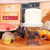 手動榨汁器橙汁榨汁機手動壓橙子器簡易迷你原汁果汁小型家用水果檸檬榨 麥吉良品