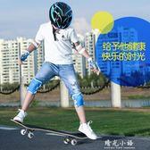 四輪滑板兒童青少年初學者抖音刷街專業男成人女生雙翹公路滑板車igo 晴光小語