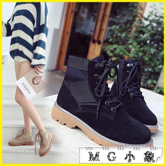 MG 中筒靴-馬丁靴短筒短靴韓版百搭靴子