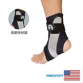 【PRIM】杯型足跟骨刺墊『居家醫療』(矽膠鞋墊)