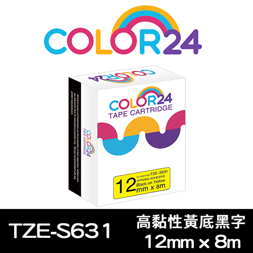 【COLOR24】for Brother TZ-S631 / TZe-S631 高黏性系列黃底黑字相容標籤帶(寬度12mm)