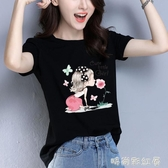 黑色短袖T恤女寬鬆夏季2020年新款歐洲站小衫純棉歐貨洋氣上衣服「時尚彩紅屋」
