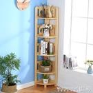 書架轉角實木書架置物架簡易客廳墻角臥室三角落地扇形花架創意多層架LX 晶彩 99免運