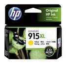 3YM21AA HP 915XL 高印量黃色墨水匣 適用 OJ Pro 8010/8012/8020/8022/8028/8026 AiO