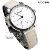 LICORNE 力抗 任意搭配 屬於你獨一無二的錶 真皮 白面x白色 女錶 LT124LWWB+LT124LICL