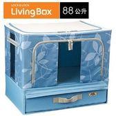 樂扣樂扣 1+1雙開視窗型收納箱88L 藍