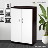 【米朵Miduo】2.1尺塑鋼兩門鞋櫃 防水鞋櫃【促銷款】