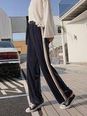 闊腿褲女秋冬金絲絨高腰九分學生韓版寬鬆百搭顯瘦運動長直筒褲子  時尚教主