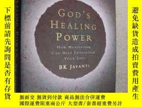 二手書博民逛書店God s罕見Healing Power 精裝+書衣Y85718