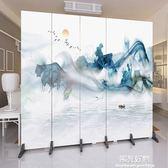 屏風裝飾隔斷牆客廳酒店辦公室現代簡約摺疊中式移動摺屏實木布藝 NMS陽光好物