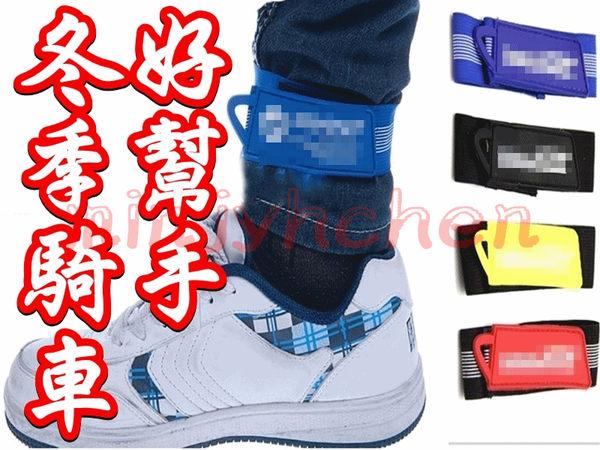 【JIS】B065 加大加寬反光束褲帶 買5送1 綁腿帶 束腳帶 綁腿 束帶 綁帶 自行車 單車 公路車