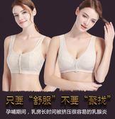 哺乳文胸罩背心式懷孕期前開扣式薄款全棉女