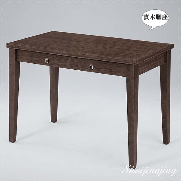 【水晶晶家具/傢俱首選】HT0371-6雙星3.5尺胡桃色書桌~~實木腳座~~請自行組裝