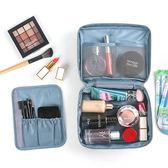 收納袋 收納包 旅行 化妝品 盥洗 旅行用品 防潑水 包中包 印花化妝包  ◄ 生活家精品 ►【G056-1】