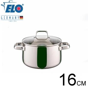 【南紡購物中心】《德國ELO》SHAPE 幻影不鏽鋼湯鍋16CM