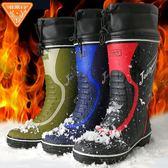非常行中高筒雨鞋男士水鞋加絨套鞋防滑雨靴防水保暖 HM 范思蓮恩