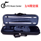 ★展示品出清★V-26高級小提琴四方盒3/4專用~精選韓國絲絨內裡限量下殺!!僅此一個