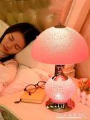 檯燈臥室床頭燈創意客廳歐式檯燈結婚玻璃遙控暖光家用溫馨小檯燈『CR水晶鞋坊』igo