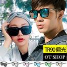 OT SHOP太陽眼鏡‧抗UV簡約裝飾TR90黑框偏光墨鏡‧全黑/藍/綠/黑反光/櫻花粉‧五色‧現貨‧S53