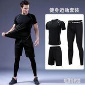男運動套裝健身服 速幹緊身衣訓練服跑步籃球裝備晨跑夏季健身房上衣 zh3007 【宅男時代城】