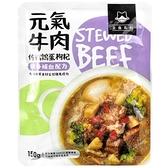 狗狗90%鮮食元氣牛肉主食餐包150g-狗餐包紫