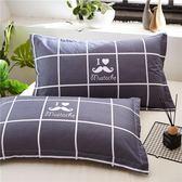 枕套一對裝純棉枕套枕芯枕頭套學生大號成人全棉單人用枕單個一個男女