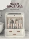 網紅化妝品收納盒防塵帶鏡子首飾一體家用大容量桌面護膚品置物架 1995生活雜貨