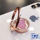 手機指環扣支架水鉆通用便捷懶人創意帶鉆多...