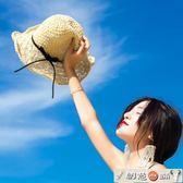 太陽帽草出游海邊度假帽海灘帽女夏天