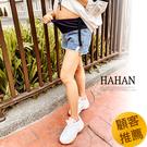 【HB3813】腰可調經典刷色抽鬚牛仔短褲