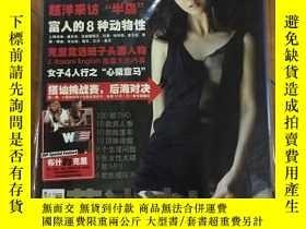 二手書博民逛書店男人裝.2004.10.范冰冰(罕見未拆封,總第六期)Y1344
