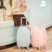 行李箱 行李箱少女心可愛個性網紅ins抖音小清新18寸韓版拉桿貓耳兒童箱