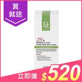 Dr.Hsieh 25%杏仁酸精華原液(15ml)【小三美日】