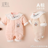嬰兒衣服新生嬰兒衣服秋冬季外出抱保暖套裝夾棉薄棉衣男女寶寶連身 快速出貨
