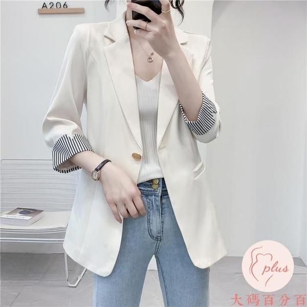 薄款大碼西裝外套女夏季氣質百搭七分袖法式【大碼百分百】