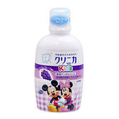 AKACHAN阿卡將 Disney寶寶嗽口水-葡萄