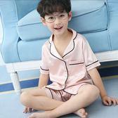 兒童睡衣夏季薄款男童家居服中大童寶寶短袖套裝男孩夏天12歲 童趣潮品