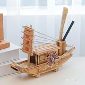 音樂盒 一帆風順帆船復古木質輪船模型擺件創意生日禮物發條八音盒 FR13098『男人範』