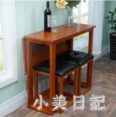 實木家用可折疊餐桌現代簡約小戶型飯桌長方形兩用伸縮餐桌小桌子 js7818『小美日記』