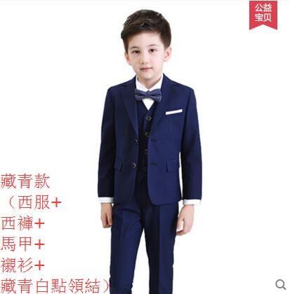 熊孩子❤韓版兒童小西裝套裝花童外套主持人男孩禮服(主圖款3)