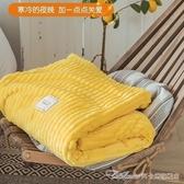 牛奶絨毛毯被子加厚冬季加厚單人宿舍學生珊瑚絨午睡毯床單法蘭絨YYJ 快速出貨