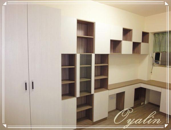 【歐雅系統家具】系統櫃 極簡品味 系統書櫃/書桌 系統儲物櫃 EGGER E1-V313防潮塑合板 客製化訂做