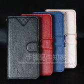 【沙發皮套】ASUS Zenfone Max Pro M1 ZB602KL 5.99吋 X00TDB 側掀保護套/插卡手機套/斜立支架/磁扣軟殼-ZW