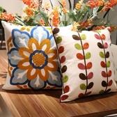 抱枕 美式田園復古小清新抱枕刺繡花北歐風格沙發靠墊套加厚客廳可拆洗