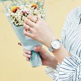 初中女生手錶女學生手防水女孩高中生中學韓版簡約小清新百搭女士 芊惠衣屋