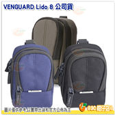 精嘉 VANGUARD LIDO 8 公司貨 側背包 攝影側背包 相機包