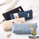 簡約帆布筆袋女孩日系文具袋鉛筆盒男孩文具盒【創世紀生活館】