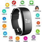 【測血壓心率】智慧手環彩屏防水計步藍牙蘋果安卓小米通用手表 快速出貨